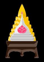 Logoapubu